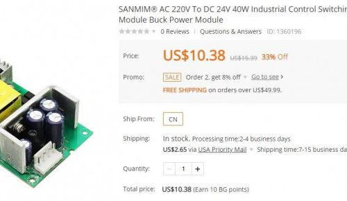 Блок питания Sanmim GPA40B, 12V 40W