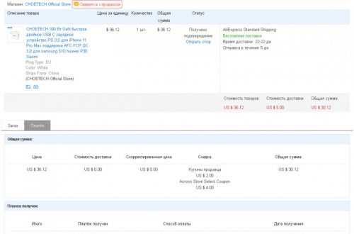 Блок питания (зарядка) CHOETECH PD6008 100Вт Power Delivery 3.0