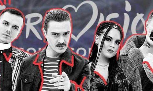 Послушайте песню UNO от Little Big для Евровидения 2020