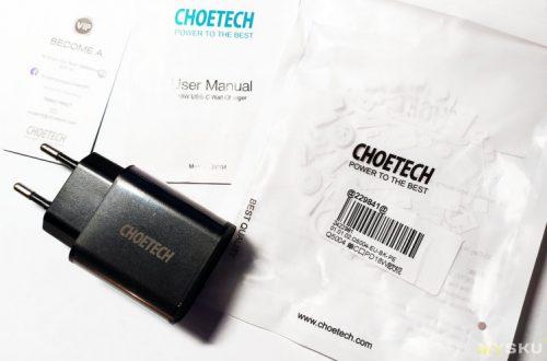 Зарядное устройство Choetech USB-C PD 18W. Есть ли смысл покупать?