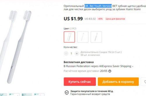 Зубная щетка Xiaomi DR. Bei Youth Version. Цена 1.99$ за 2шт. (цена для фанатов)