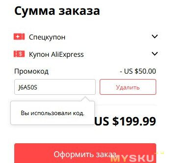 Xiaomi Redmi Note 9 -  4/64 за $199.99 или 6+128Gb за $239