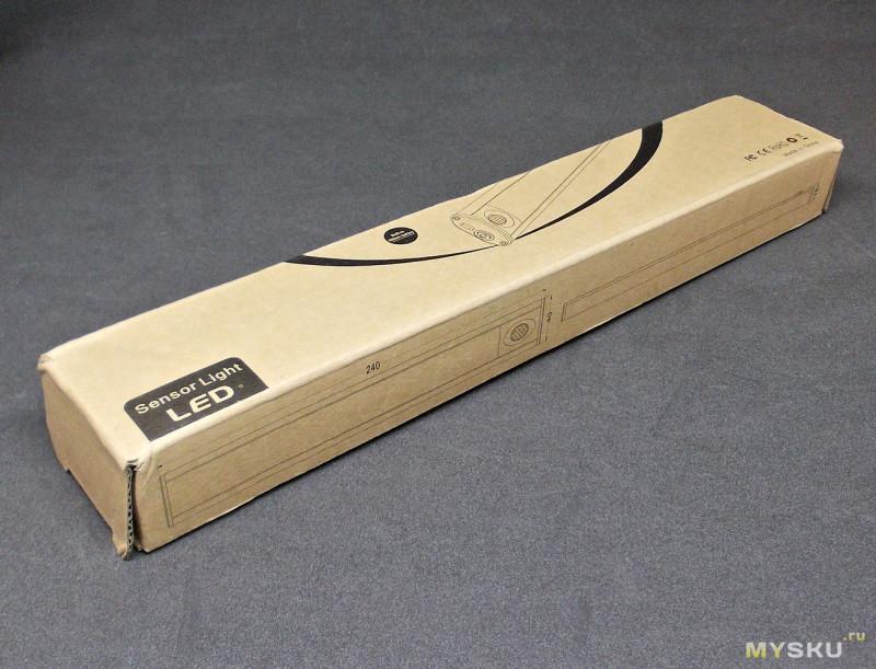 Переносной магнитный светильник на аккумуляторе с датчиками движения и освещенности