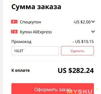 Робот пылесос второго поколения Xiaomi STYJ02YM за 282$