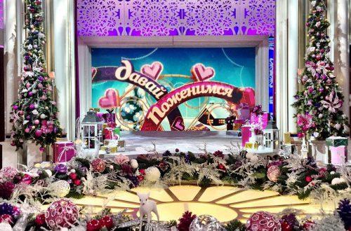"""Участница шоу """"Давай поженимся!"""" заставила ведущих покинуть студию и предсказала закрытие проекта"""