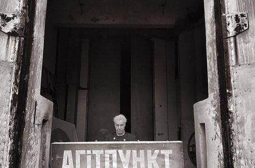 У лидера Rammstein Тилля Линдеманна обнаружили коронавирус после возвращения из Украины