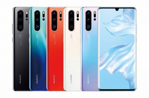 Прошлогодние флагманские камерофоны Huawei P30 получили долгожданную функцию