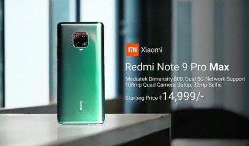 Mediatek Dimensity 800 и 108 Мп за $200. Таким будет Redmi Note 9 Pro Max