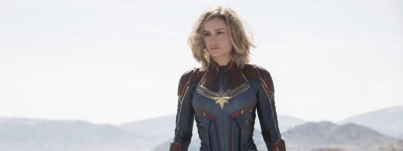 Новая дата выхода фильма «Капитан Марвел 2» от Marvel