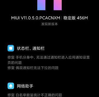 Xiaomi в очередной раз обновила свой трехлетний флагман