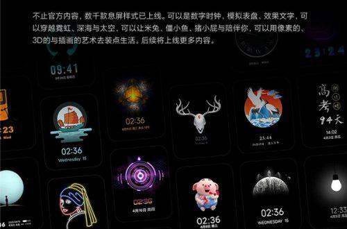 Xiaomi показала ещё одну особенность MIUI 12. Заблокированные смартфоны Xiaomi и Redmi станут совсем весёленькими