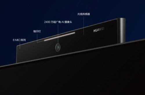 OLED, 120 Гц, 24 Мп и 14 динамиков и HarmonyOS за $3475. Стартовали продажи нового флагмана Huawei