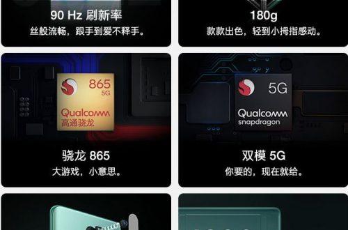 """Новинка OnePlus 8 8/128 за 649,99$ и акция """"павербанк Huawei в подарок при покупке товаров из России"""""""
