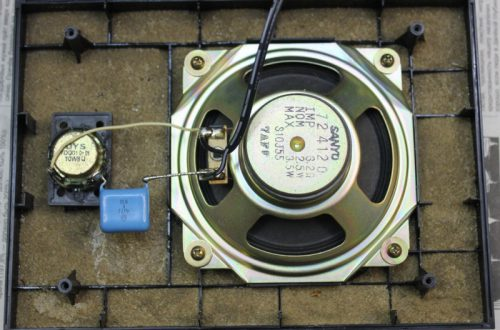 Модернизация магнитолы Fisher модулем Mp3 и WAV