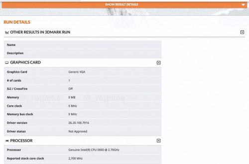 По производительности Intel Gen12 Xe iGPU можно сравнить с iGPU AMD на базе Vega