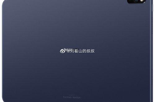 Таким получился планшет Huawei MatePad 10.4. Изображения и характеристики новинки