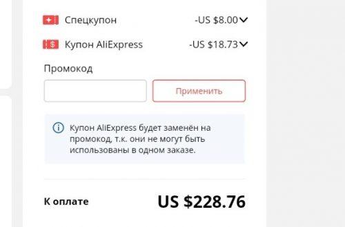 Беспроводной пылесос XIAOMI DREAME XR Premium за 228$