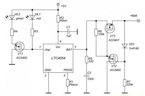 Зарядное устройство для Li-Pol аккумуляторов на LTC4054, улучшенная версия.