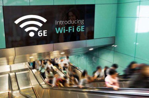 Грядёт крупнейшее обновление Wi-Fi за 20 лет