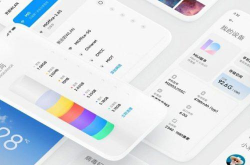Постеры MIUI 12 демонстрируют новый интерфейс смартфонов Redmi и Xiaomi за несколько часов до анонса