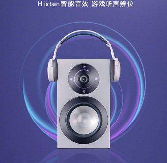 Honor 30 и 30 Pro получат то, чего нет даже у Huawei P40 Pro. У них будут стереодинамики