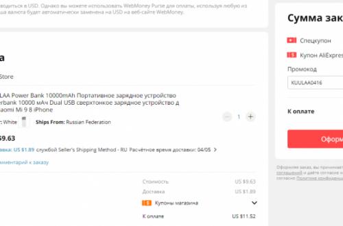 Powerbank Kuulaa 10.000mah за 10.32$ из РФ