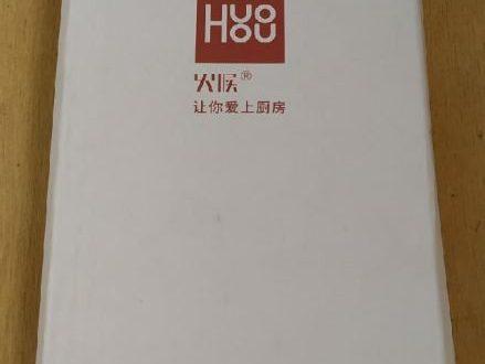 Кухонный нож (топорик) HUOHOU A1609. Сравниваем так-ли лучше рубленное мясо как говорят.