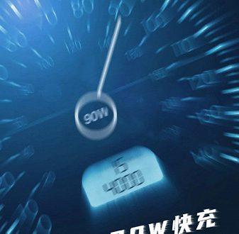 15 минут на полную зарядку смартфона. Lenovo хвастается возможностями 90-ваттной зарядки её грядущего флагмана