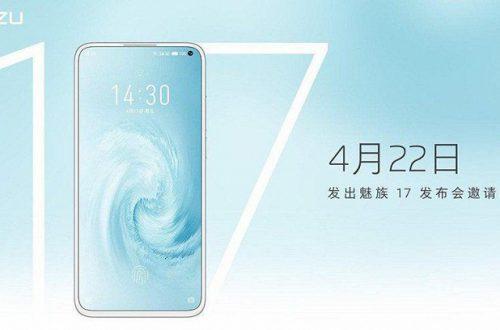 Редкий случай нетипичного дизайна смартфона. Новые флагманы Meizu представят 22 апреля