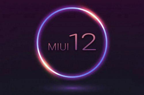 Xiaomi запустила регистрацию на MIUI 12. Объявлен список смартфонов Xiaomi и Redmi, которые обновятся первыми