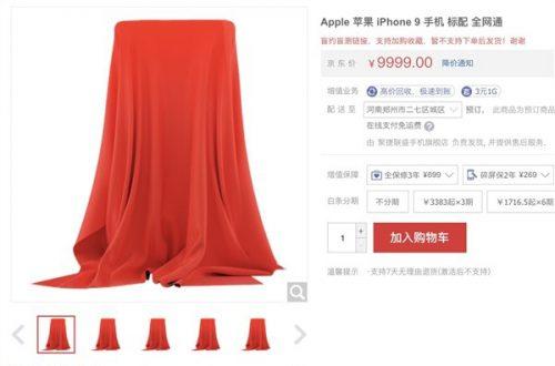 Пользователи получат недорогой iPhone SE 2020 в начале мая