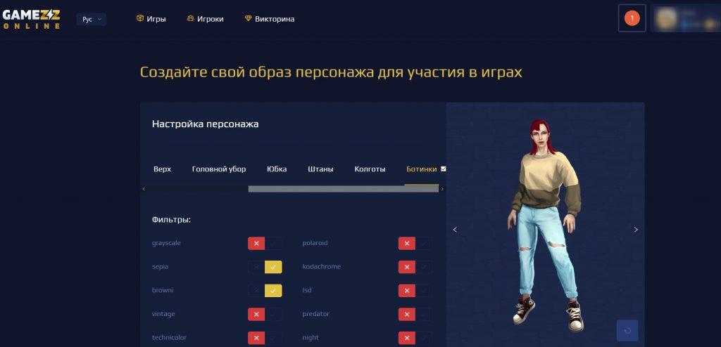 Где можно играть в браузерные игры?