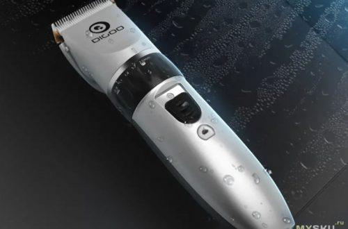 Машинка для стрижки волос/триммер Digoo BB-T1 USB  за 12.99$