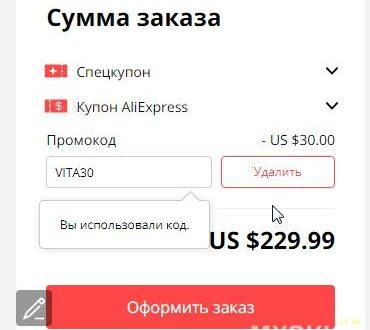 Ручной беспроводной пылесос Dreame V10 Boreas за 229$