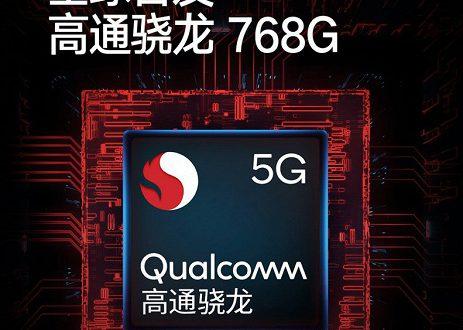 Смартфон Redmi K30 5G Extreme Edition оснащен новейшей SoC Snapdragon 768G