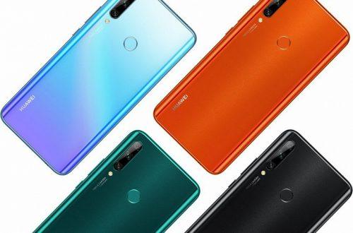 Huawei готовит свой первый смартфон на самой дешёвой платформе MediaTek с 5G. Enjoy 20 Plus будет стоить 270 долларов