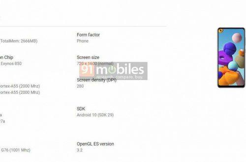 Новый бюджетный долгоиграющий смартфон Samsung не впечатлит платформой. Galaxy A21s точно получит новую Exynos 850