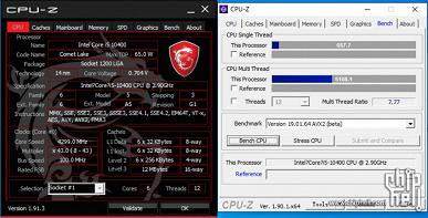 Тестирование Intel Core i5-10400 показало значительный прирост многопоточной производительности по сравнению с Intel Core i5-9400