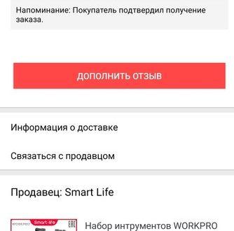 Набор инструмента WORKPRO W003057A 108 предметов