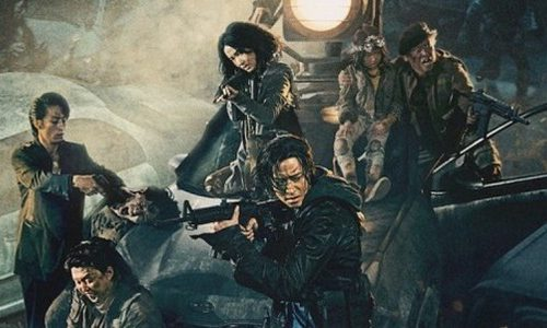 Посмотрите трейлер расширенной версии хоррора «Поезд в Пусан»