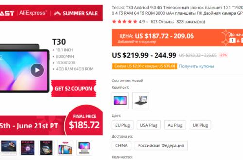 Подборка планшетов/ноутбуков Teclast на распродаже