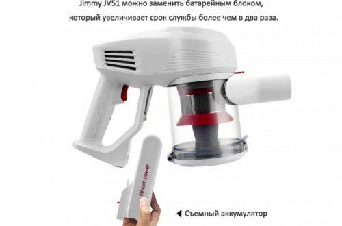 Беспроводной ручной пылесос Jimmy JV51. $129.99