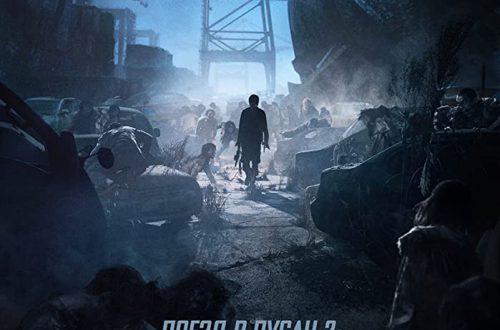 Вышел первый трейлер фильма «Поезд в Пусан 2»