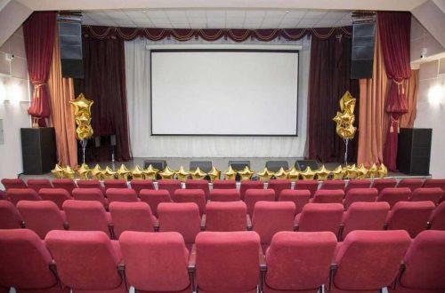 Министерство Культуры РФ объявило приём заявок на проведение кинофестивалей