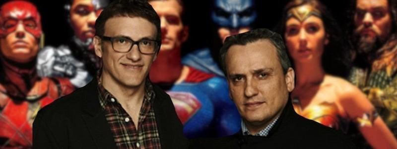 Режиссеры «Мстителей: Финал» прокомментировали «Лигу справедливости»