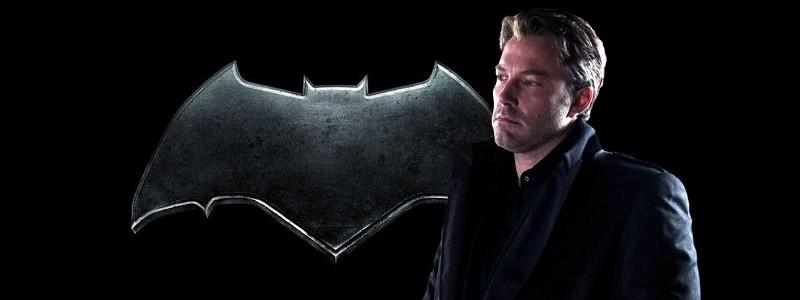 Бен Аффлек все же вернется к роли Бэтмена в киновселенной DC