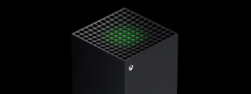 Ответ презентации PS5: игры для Xbox Series X покажут 23 июля