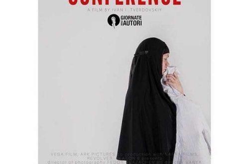В Сети появился первый трейлер российской драмы «Конференция»