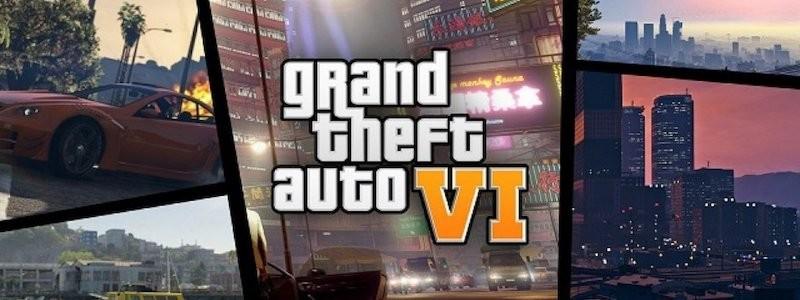 Утечка раскрывает сеттинг GTA 6