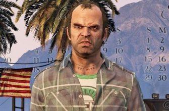 В каком году происходят события GTA 5